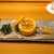味享 - 料理写真:前菜  右から 柳ガレイの一夜干し の炙り、真ん中が イクラの飯蒸し、左が インゲンのおひたしの黒胡麻和え