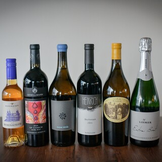 オーストリアワイン大使が選ぶワイン!飲み比べセット1500円
