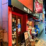 Meet Meats 5バル - 2020年Meet Meats 5バル 中野店