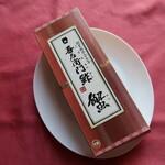 142939367 - 吾左衛門鮓(蟹) 2200円
