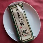 142939403 - 吾左衛門鮓(蟹) 2200円