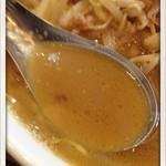 味七 - 特味噌ラーメンのスープ