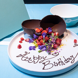 Tiffany&Co.の豪華食器を使用。記念日にもオススメ