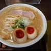 麺ゃ しき - 料理写真:味噌三昧 濃厚玉子トッピング