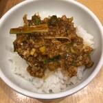 寿限無 担々麺 - 混ぜご飯