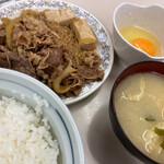 牛丼専門サンボ - お皿でGO!