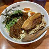 麺Dining Number Nine09 - 料理写真: