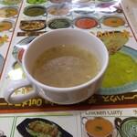 ナンカレーハウス - スープ