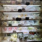 麻辣湯専門店 美香 - 5種類のトッピングを選んで850円