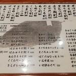 142959746 - 本日のおすすめ(鮮魚類)