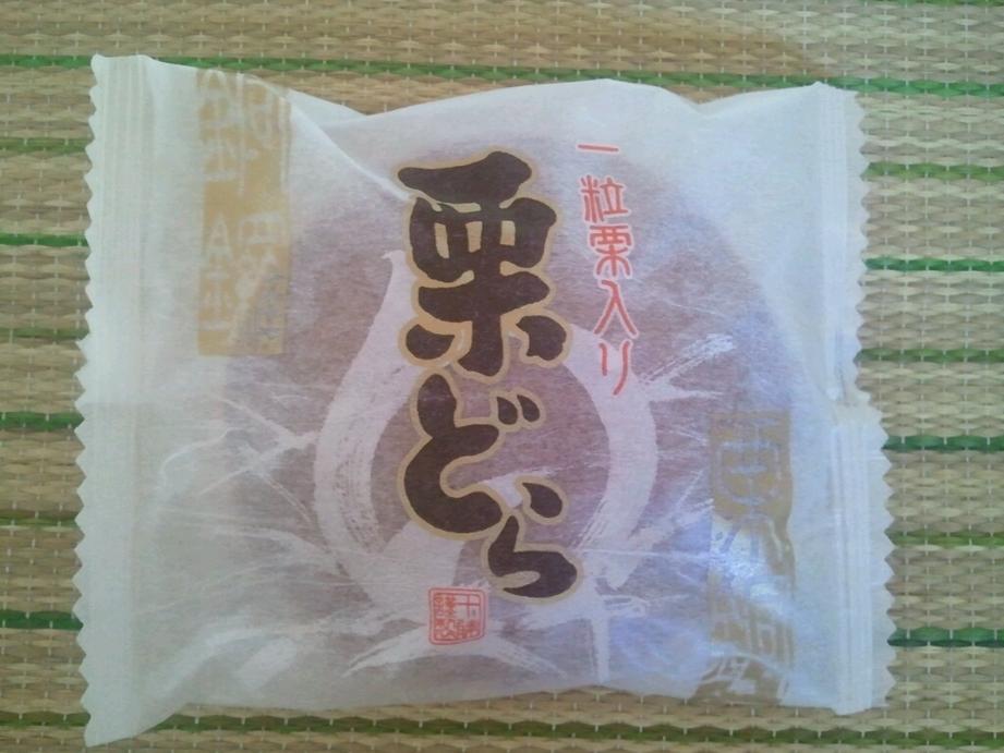 十勝甘納豆本舗 芝店