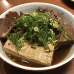 大旦那 - 肉豆腐 550円