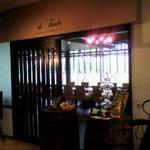 14297732 - レストラン入り口