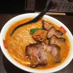 麺屋虎杖 - 炙りチャーシューカレー担々麺+麺大盛り 1,090円