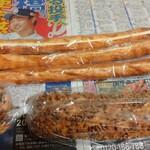 マエジマ製パン - 上がミルクフランス、左がチョコとマカダミアのブリオッシュ、右がひまわりの種入りカンパーニュ☆