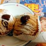 マエジマ製パン - ホントは3つマロンケーキを買いましたが家で写真とる前に1つ食べたらめちゃ美味かった(涙)