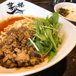 麺屋 茅根 - 汁なし坦々麺 麺並 850円