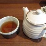 さいゆうき - お茶