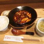 Saiyuuki - 麻婆豆腐ランチ@900円