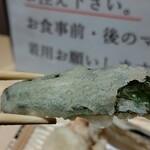 武柳庵 -