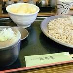 手打ちそば 無有庵 - 料理写真:盛り蕎麦セット