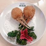 Keitokuchin - 蟹爪の揚げ物