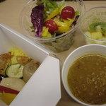 バールカフェ・ヴェルドゥーラ - 野菜 カレー
