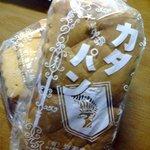 岩瀬パン - カタパン (500円)