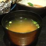 北の味紀行と地酒 北海道 - わかめと青ねぎのみそ汁