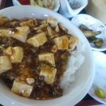 甲子亭 - 麻婆豆腐丼