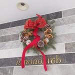 143012018 - クリスマスリース♪
