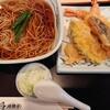 赤羽屋 - 料理写真:天ぷらそば¥1,050