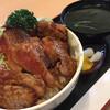 レストランito - 料理写真:ランチタイム 本日のサービス「ステーキ丼」(税込1210円)