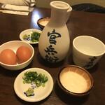 官兵衛 - 薬味と辛汁