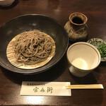 官兵衛 - 十割蕎麦