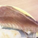 かっぱ寿司 - かつおの端きれ