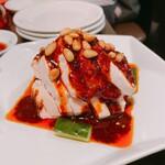 チャイナひめは菜 - 料理写真:よだれ鶏