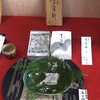 Daifukudou - 料理写真:墨染餅 6個入 1300円