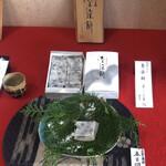 大福堂 - 料理写真:墨染餅 6個入 1300円
