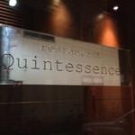 カンテサンス - Quintessence