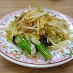 餃子の王将 - 料理写真:野菜炒め 410円