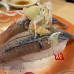 回転寿し トリトン - 秋刀魚