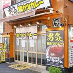 Otokogitonkatsukare - 店構え