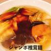 Koumibou - 料理写真: