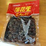 深澤のピーナッツ - 料理写真: