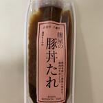 味噌茶屋 -