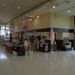 新潟市岩室観光施設いわむろや 食堂 -