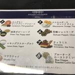 Curry Spice Gelateria KALPASI - カレーを待ってる間、ジェラートメニューを見て、再訪しようと思いました。花椒ショコラーデが気になりすぎます