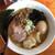 麺処 秋もと - 料理写真:冬期限定メニュー・特製 背脂生姜味噌ラーメン(1300円)