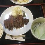 杉作 - 定食大盛2200円